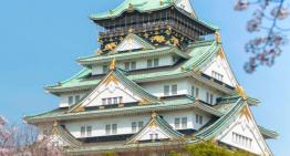 Rondreizen in Japan: uitzicht vanaf de Mount Fuji